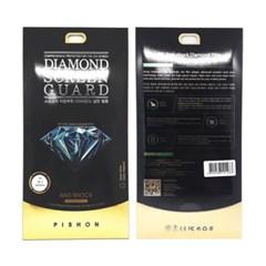 [비손] 다이아몬드 방탄 필름 - 아이폰 7+/8+