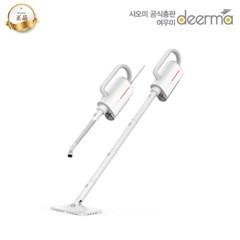 디어마 스팀 살균 청소기 DEM-ZQ600
