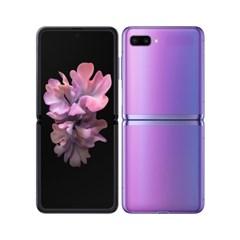 삼성전자 갤럭시 Z플립 256GB 미러 퍼플 자급제폰 공기계 새상품