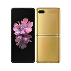 삼성전자 갤럭시 Z플립 256GB 미러 골드 자급제폰 공기계 새상품