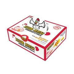 위니비니 치코올세트닭 구미