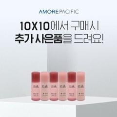 [한율] 자연을 닮은 립밤 + [사은품 증정]