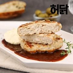 [허닭] 닭가슴살 함박스테이크 오리지널 100g 1팩