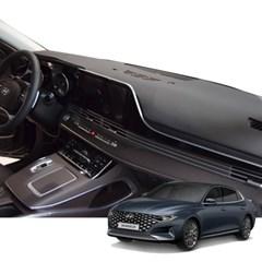 K 현대 그랜저 매트 카본 자동차 대쉬보드 커버 DashH01