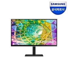 삼성 S8 UHD S27A800N 27인치 IPS패널 4K 모니터 HDR10 피봇 높낮이