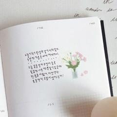 1124 fleur