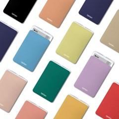 스마트폰 부착형 카드박스