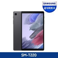 삼성전자 갤럭시탭A7 라이트 8.7 WIFI 64GB, SM-T220