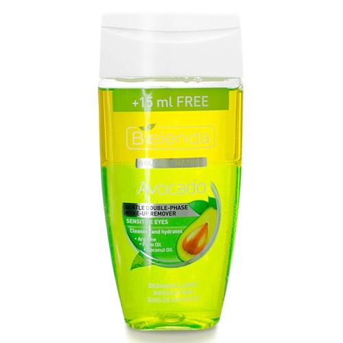 [아보카도 아이 메이크업 리무버] 자극유발성분+색소Free