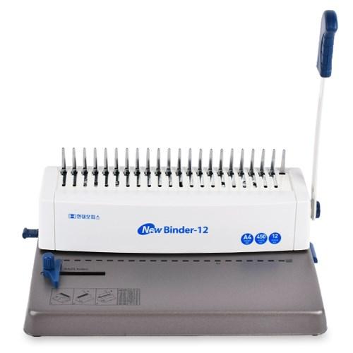 플라스틱링 제본기 New Binder-12 +링100개+표지100매