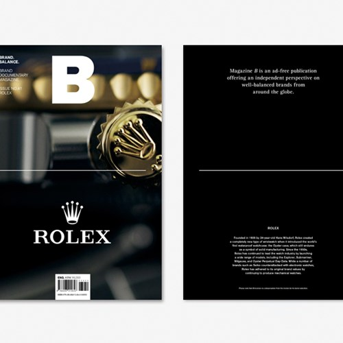Magazine B Issue No.41 Rolex(Eng.version)
