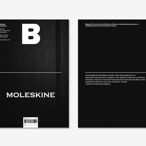 Magazine B Issue No.62 몰스킨(Moleskine)