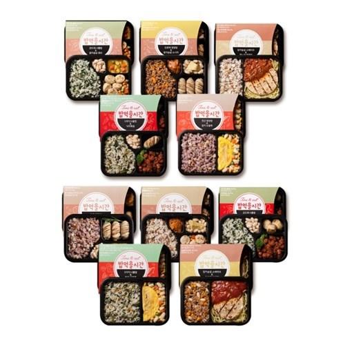 맛있는 식단 밥먹을 시간 10종 10팩
