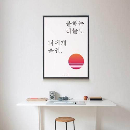 유니크 인테리어 디자인 포스터 M 2019년 신년포스터 6종