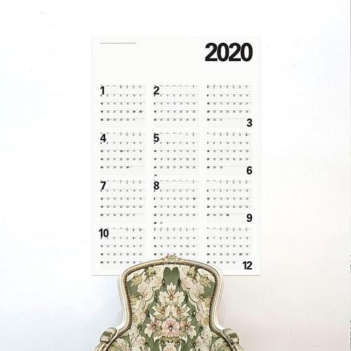 (접히지 않은) 포스터달력 2020