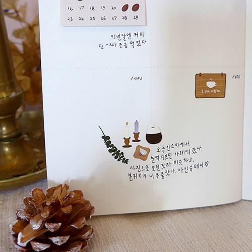 1084 i like coffee