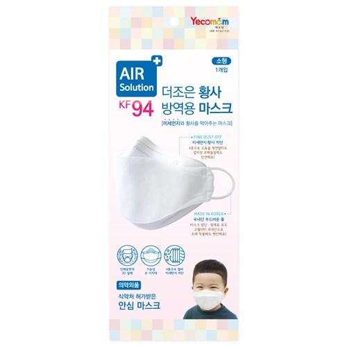 예꼬맘 미세먼지 마스크 KF94 소형 15개 세트