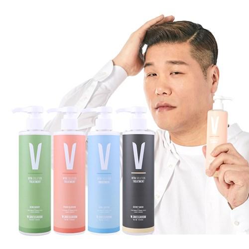 [3+1] 비타솔루션 향기비타민 트리트먼트 300ml