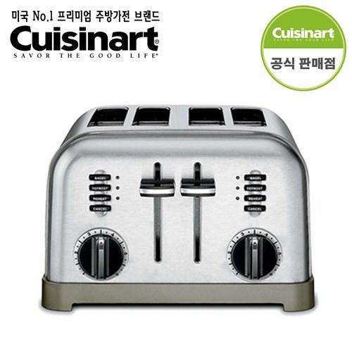 쿠진아트 토스터기 메탈클래식 4구 CPT-180KR+사은품(자석클립세트)