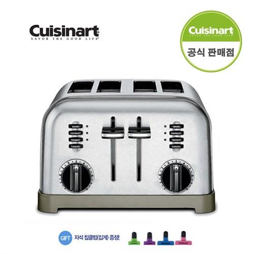 쿠진아트 토스터기 메탈클래식 4구 CPT-180KR+사은품(자석클립)