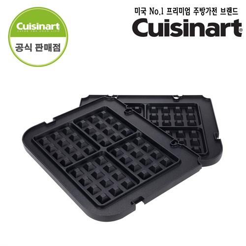 [에약배송]쿠진아트 그리들러 와플플레이트 GR-WAFPK