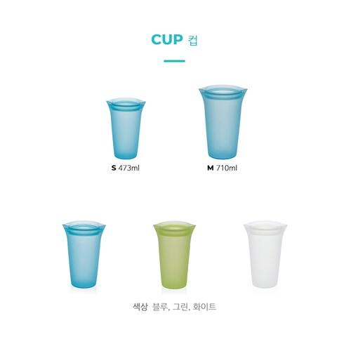 Zippware - Cup 세트