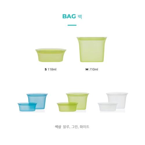 Zippware - Bag S