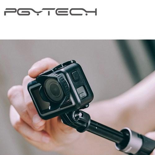 PGYTECH 오즈모 액션캠 렌즈 후드 P-11B-016