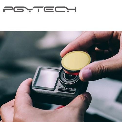 PGYTECH 오즈모 액션캠 UV 필터 P-11B-011