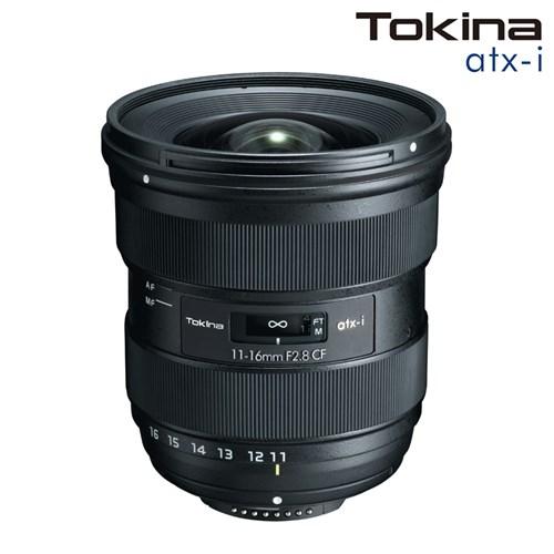 토키나 ATX-i 11-16mm F2.8 CF 캐논 마운트 /K