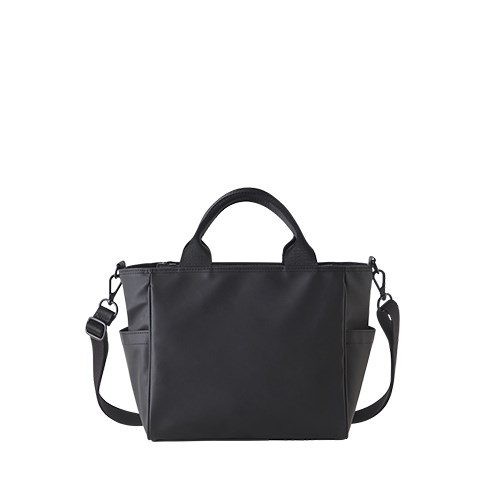 ALL BLACK BOX BAG