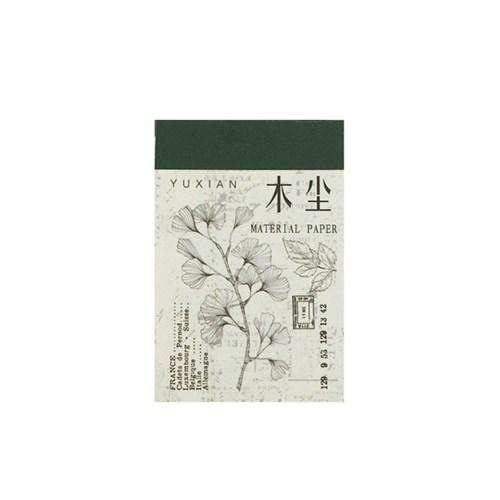 트레싱 페이퍼 미니북 (4종)