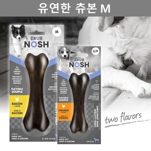 블링독 오가닉 네크 레이스 강아지옷 애견의류