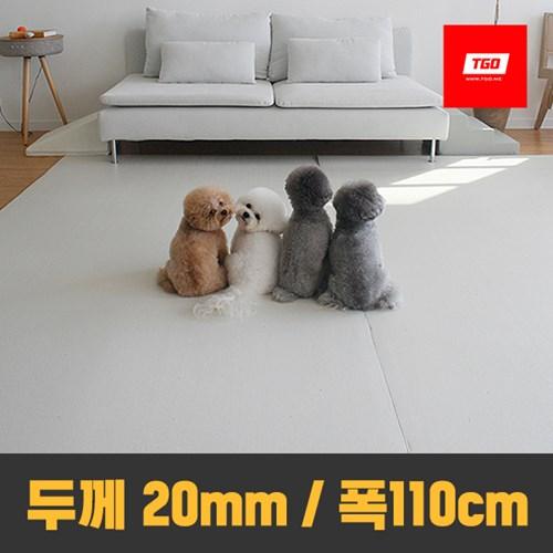 [티지오매트] PVC 강아지매트 / (두께20mm) 폭110cm