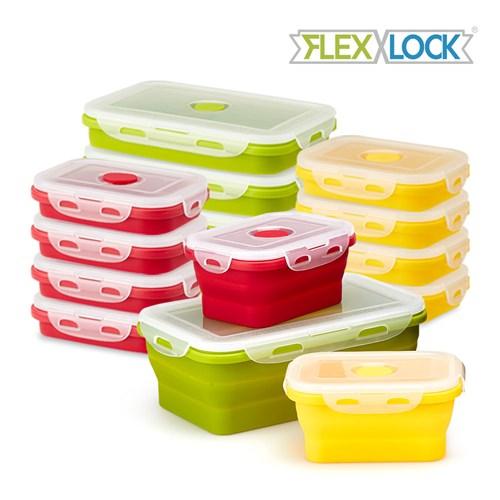 실리콘 밥팩 접이식 밀폐용기 반찬통 냉동실정리